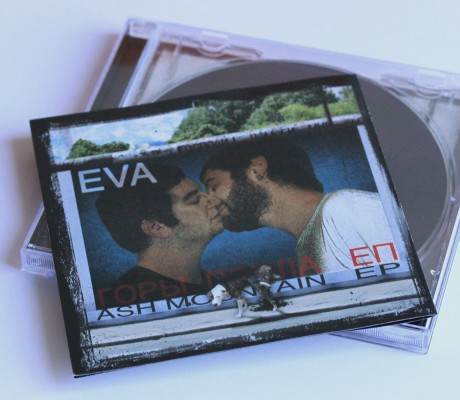 EVA – Ash Mountain EP